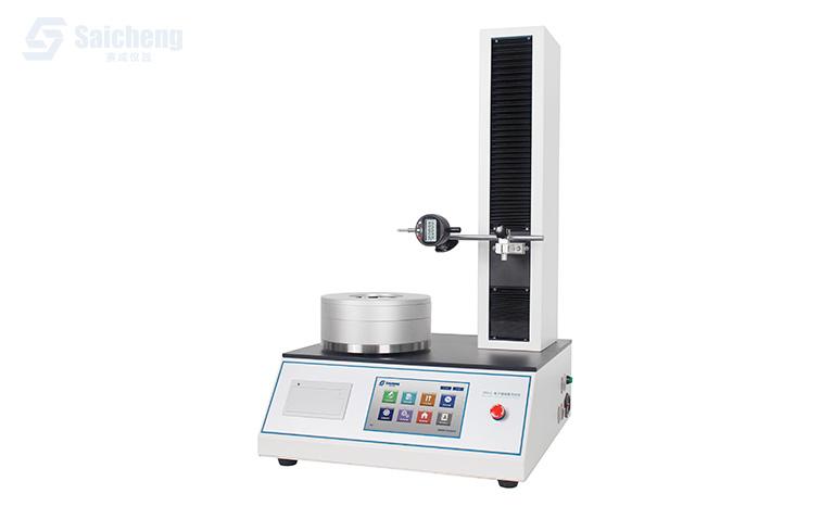 ZPY-G 电子轴偏差测试仪